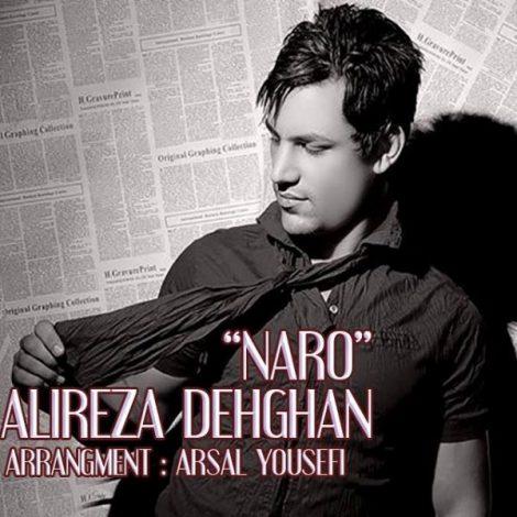 Alireza Dehghan - 'Naro'