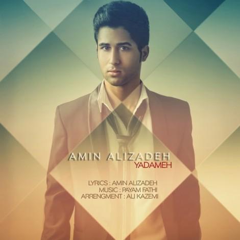 Amin Alizadeh - 'Yadameh'