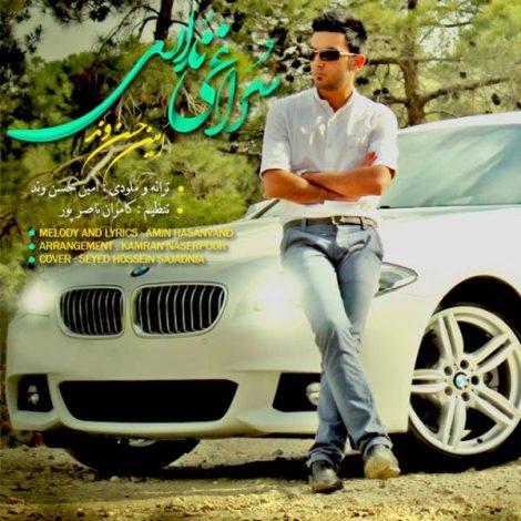 Amin Hasanvand - 'Soraghi Nadari'