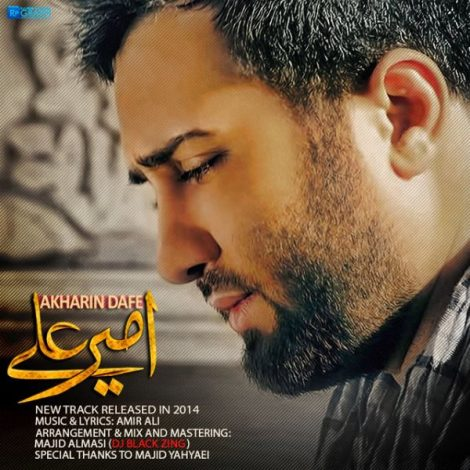 Amir Ali - 'Akharin Dafee'