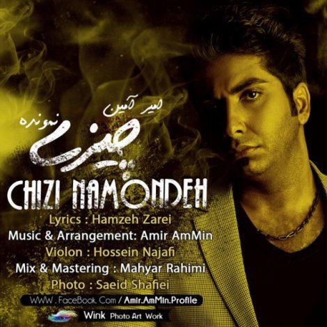 Amir AmMin - 'Chizi Namoondeh'