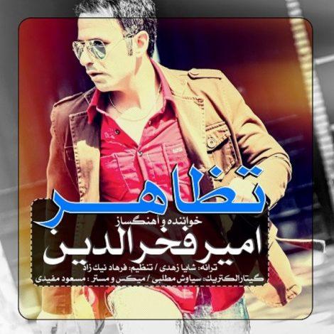 Amir Fakhreddin - 'Tazahor'