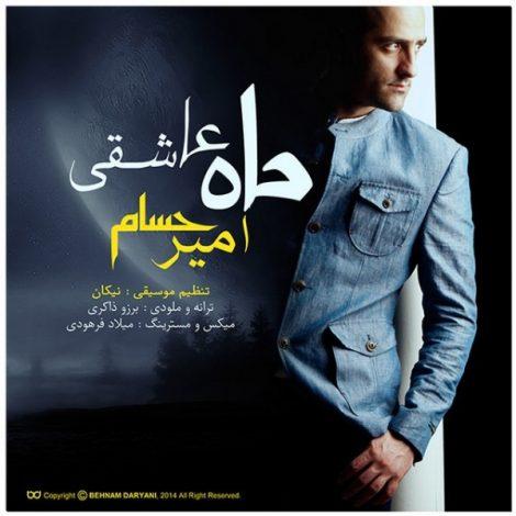 Amir Hessam - 'Mahe Asheghi'