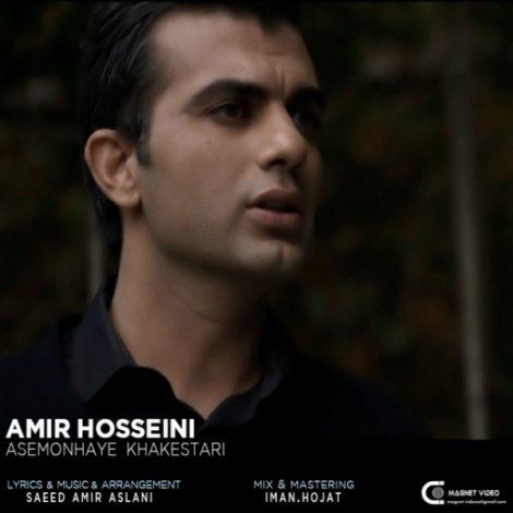 Amir Hosseini - 'Asemoonhaye Khakestari'