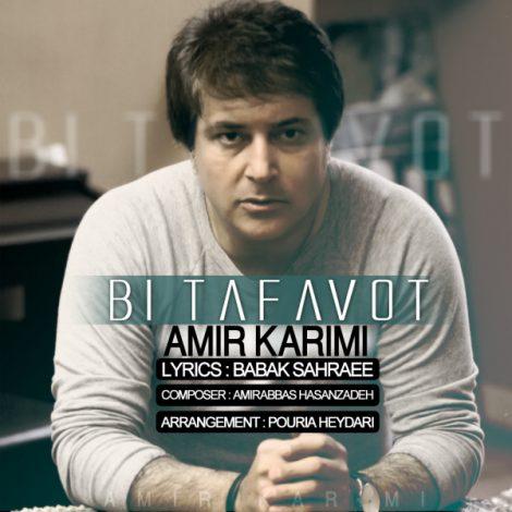Amir Karimi - 'Bi Tafavot'