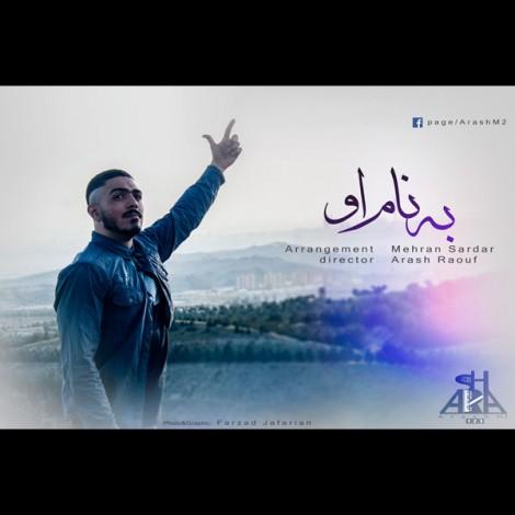 Arash M2 - 'Be Name Ou'