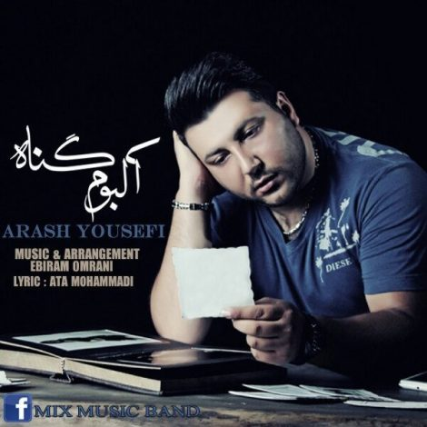 Arash Yousefi - 'Albume Gonah'