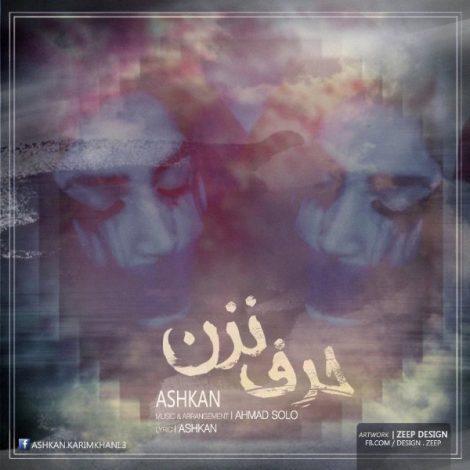 Ashkan - 'Harf Nazan'