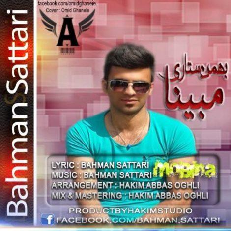 Bahman Sattari - 'Mobina'