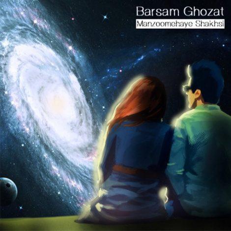 Barsam - 'Manzoome Haye Shakhsi'