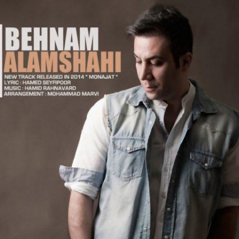 Behnam Alamshahi - 'Monajat'