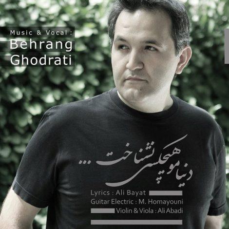 Behrang Ghodrati - 'Donyamo Hichkasi Nashnakht'