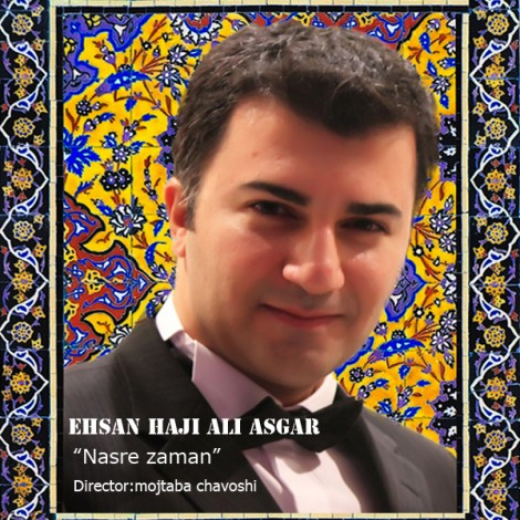 Ehsan Haji Ali Asgar - 'Naser Zaman'