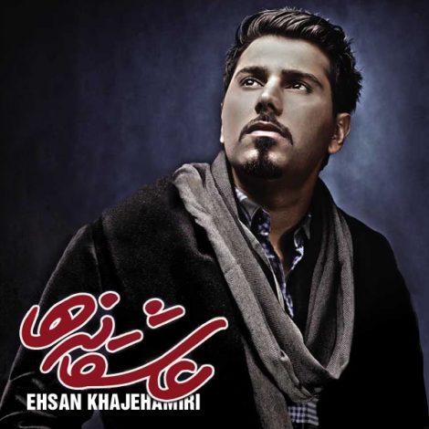 Ehsan Khaje Amiri - 'Kojaei (Album Version)'