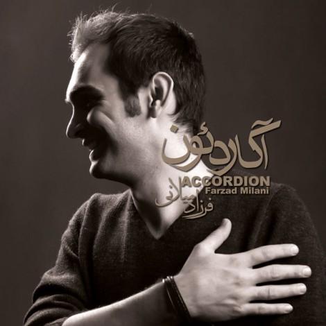 Farzad Milani - 'Isfahan'