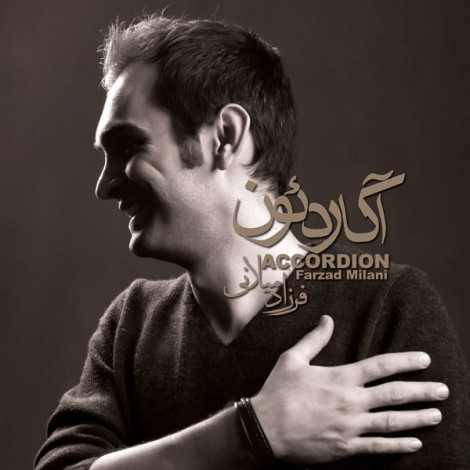 Farzad Milani - 'Zepur (Armenian Folk)'