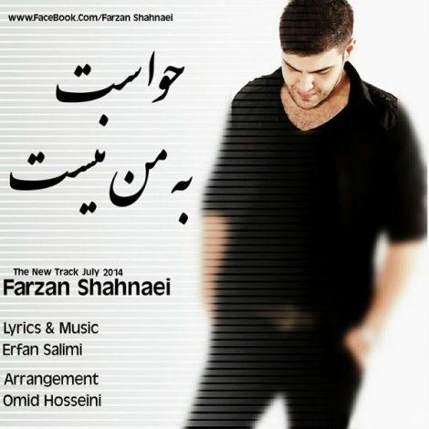 Farzan Shahnaei - 'Havaset Be Man Nist'