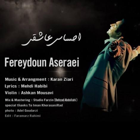 Fereydoun - 'Ehsase Asheghi'