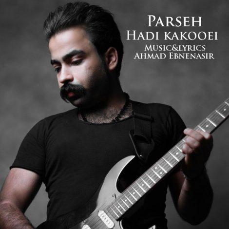 Hadi Kakooei - 'Parseh'