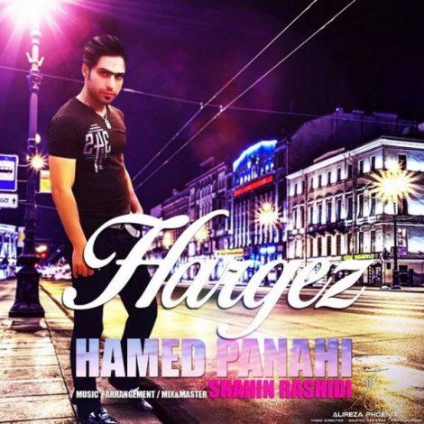 Hamed Panahi - 'Hargez'
