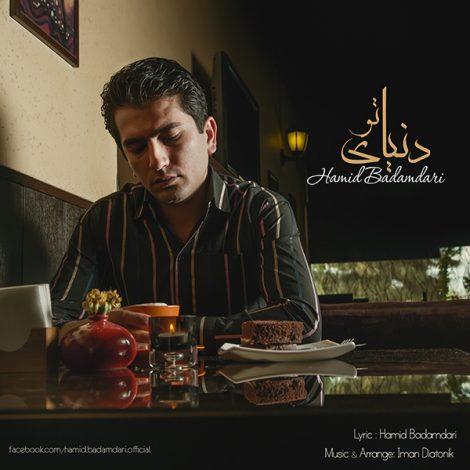 Hamid Badam Dari - 'Donyaye To'