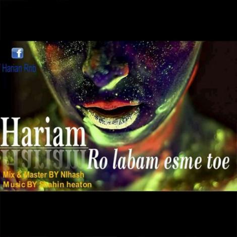 Hariam - 'Roo Labam Esme Toe'