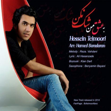 Hossein Teimoori - 'Be Eshghe Man Shak Nakon'