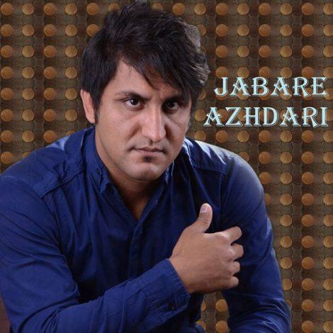 Jaber Ajdari - 'Ehsas Mobham'