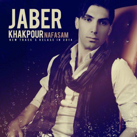 Jaber Khakpour - 'Nafasam'