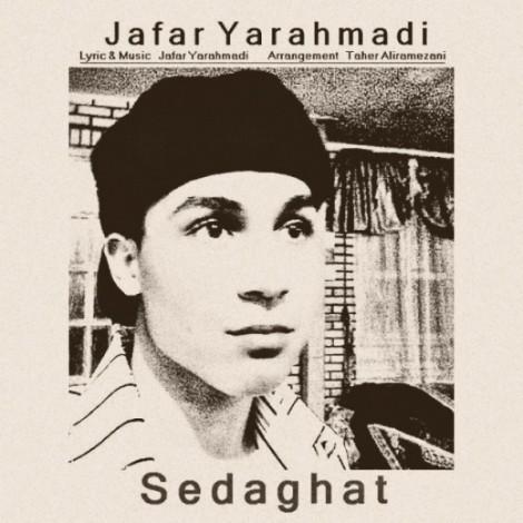 Jafar Yarahmadi - 'Sedaghat'