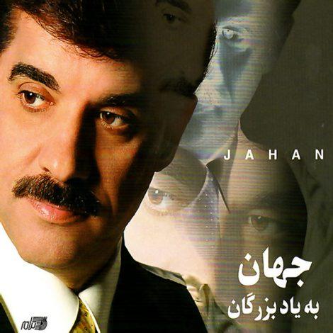 Jahan - 'Rosvaye Zamaneh'