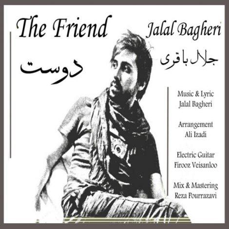 Jalal Bagheri - 'Doost'