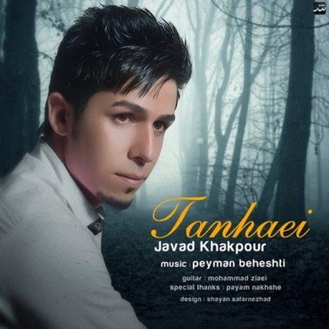 Javad Khakpoor - 'Tanhaei'