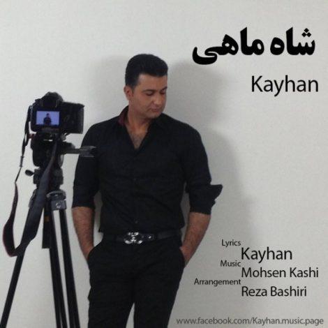 Kayhan - 'Shah Mahi'