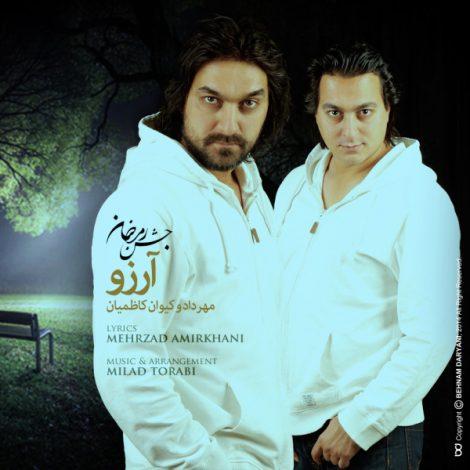 Keivan & Mehrdad Kazemian - 'Arezoo'