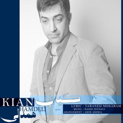 Kian - 'Hamdeli'