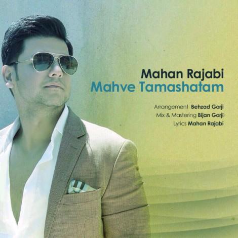 Mahan Rajabi - 'Mahve Tamashatam'