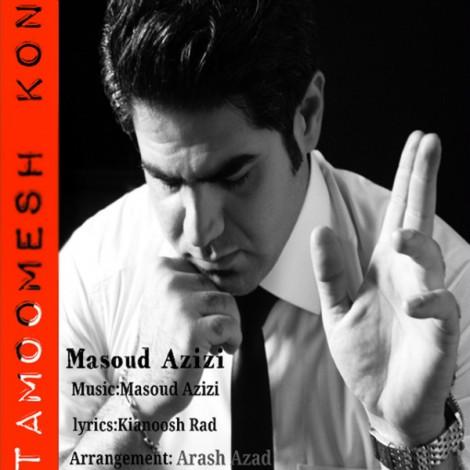 Masoud Azizi - 'Tamoomesh Kon'