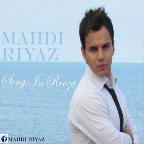 Mehdi Riyaz - 'In Rooza'
