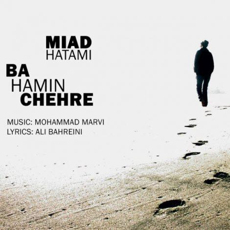 Miad Hatami - 'Ba Hamin Chehreh'