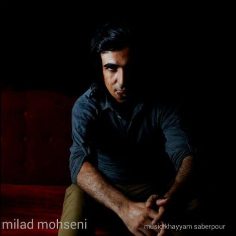 Milad Mohseni - 'Khaas'