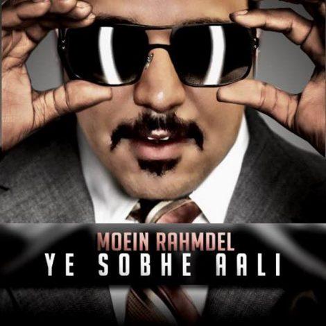 Moein Rahmdel - 'Ye Sobhe Aali'