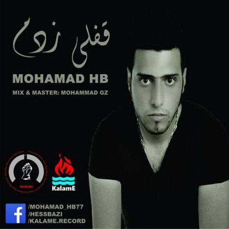 Mohamad HB - 'Ghofli Zadam'