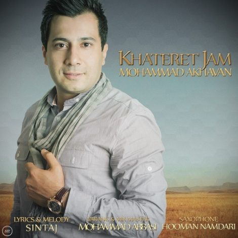 Mohammad Akhavan - 'Khateret Jam'