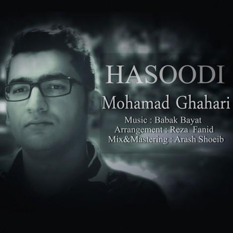 Mohammad Ghahari - 'Hasoodi'