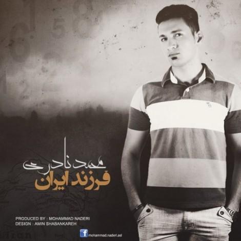 Mohammad Naderi - 'Farzande Iran'