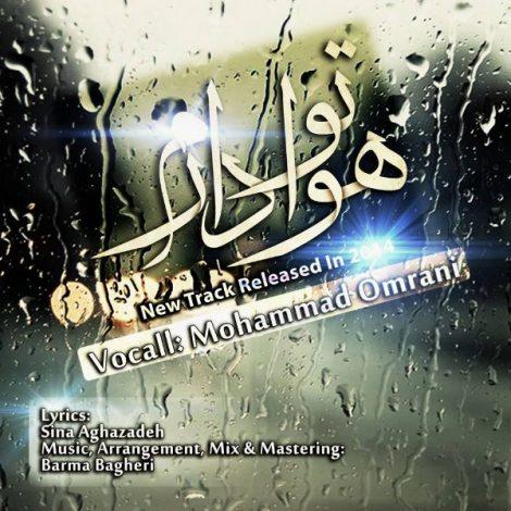 Mohammad Omrani - 'Havato Daram'