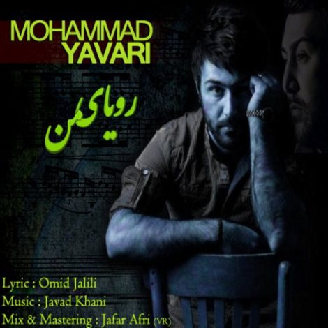 Mohammad Yavari - 'Royaye Man'