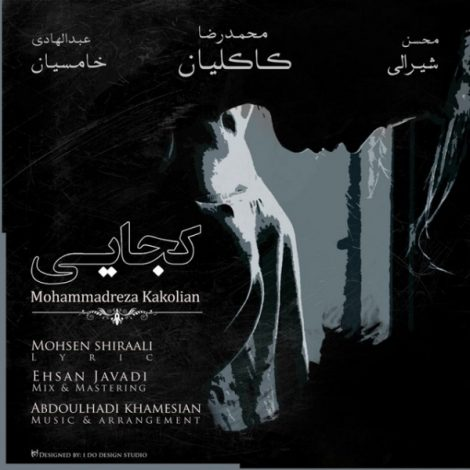 Mohammadreza Kakolian - 'Kojaei'
