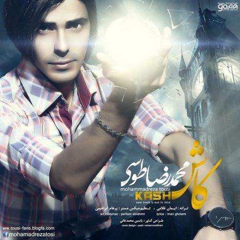 Mohammadreza Tousi - 'Kash'